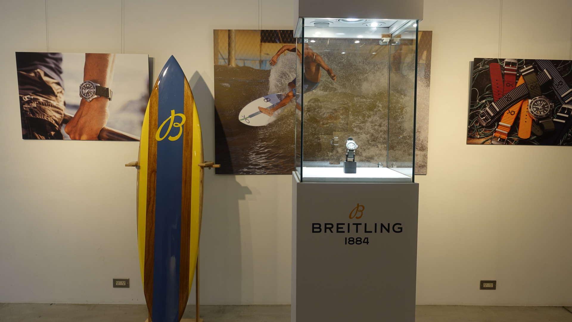 百年靈與衝浪行動隊合作的海洋腕錶,代表對運動及海洋議題的關注。