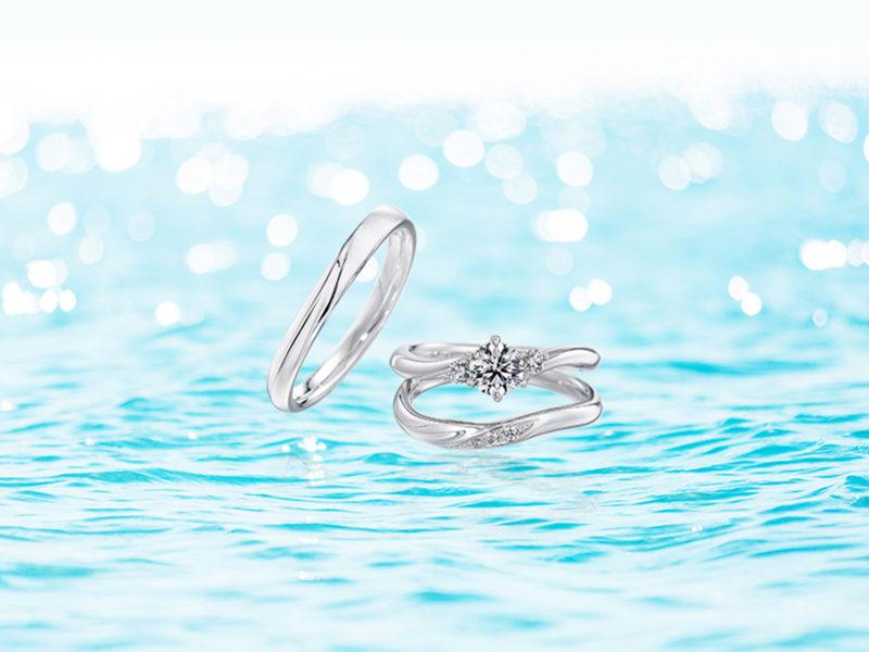 銀座白石全新Shining Flow系列~完美無死角的貼合鑽石