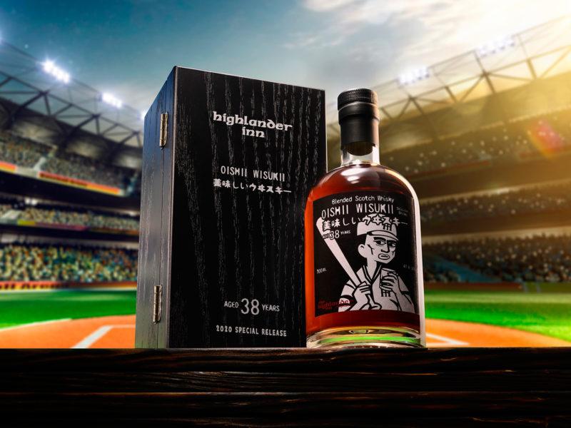 棒球配威士忌才搭!台灣限定版 OISHII WISUKII 38年 熱血上市
