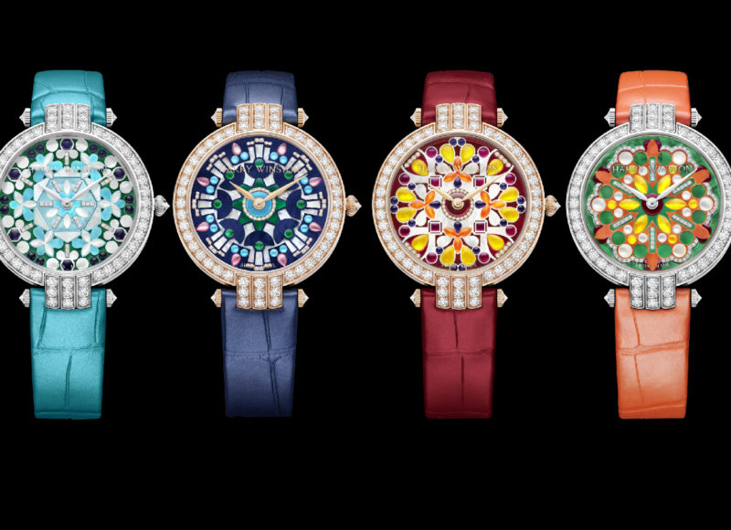 WATCH THIS 四款海瑞溫斯頓的萬花筒腕錶