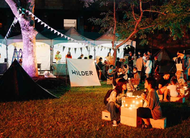 城市風格|忠泰建設邀你享受URBAN OUTDOOR生活派對