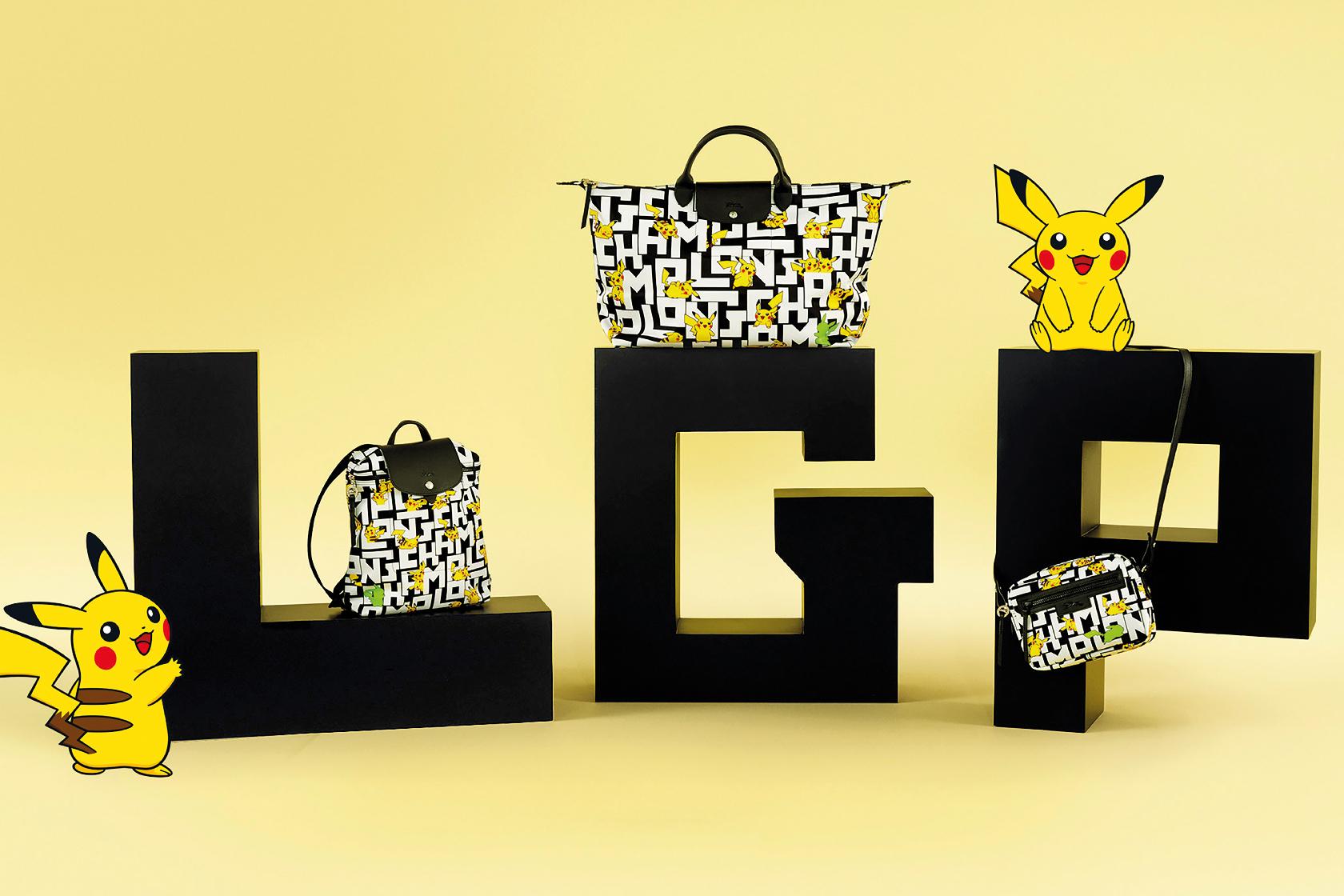 電出新時尚|Longchamp 與皮卡丘一起翻轉Le Pliage包款