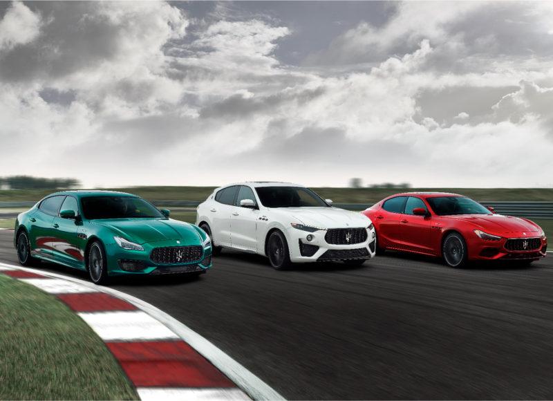 再展新風貌|Maserati 打造出刺激與優雅的新面貌