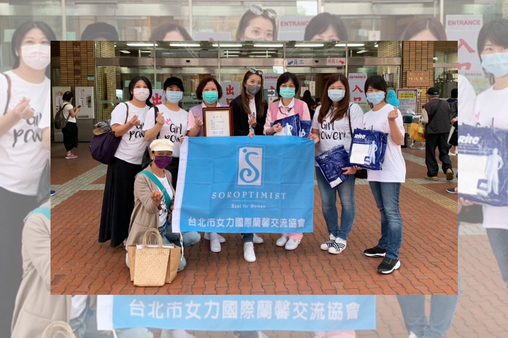 防疫獻愛心! 台北市女力國際蘭馨協會捐贈千件高規格防護衣