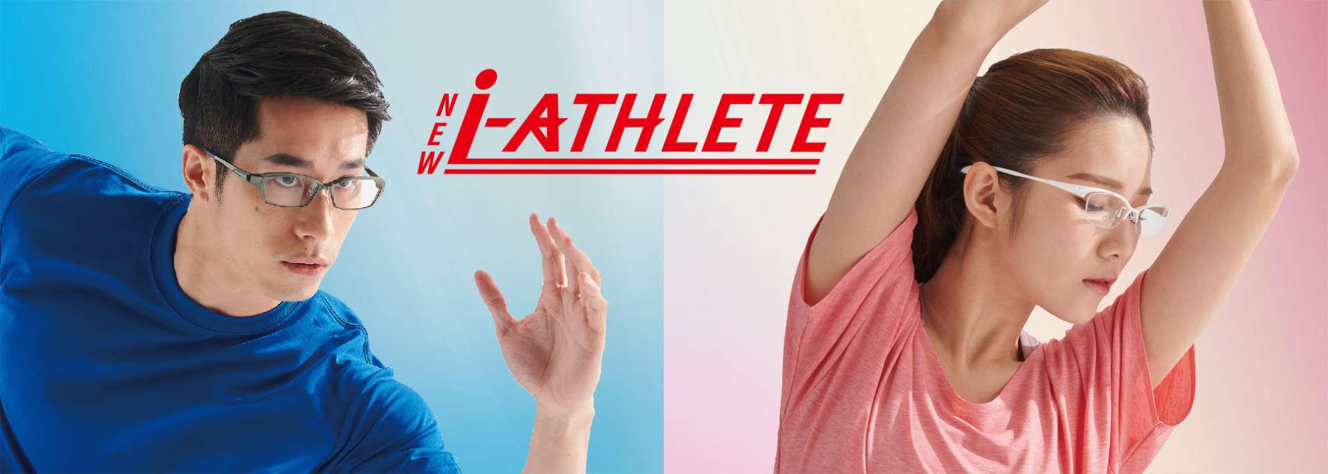 i-ATHLETE運動科技鏡框